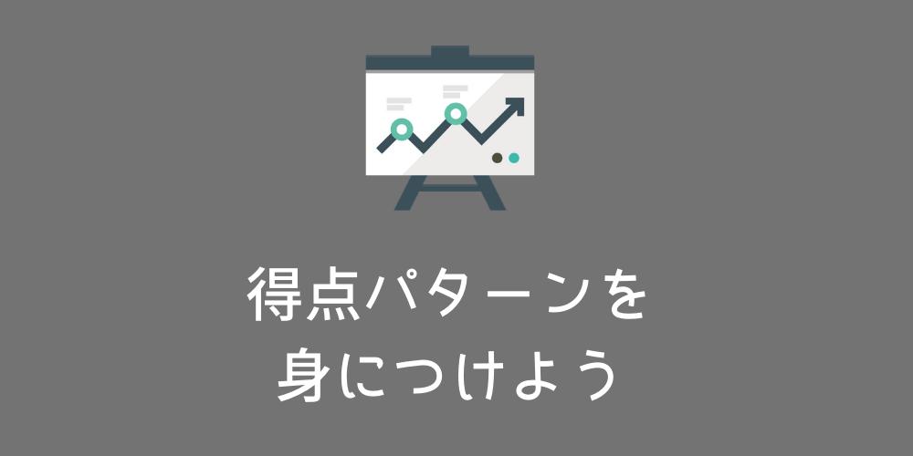 point_pattern